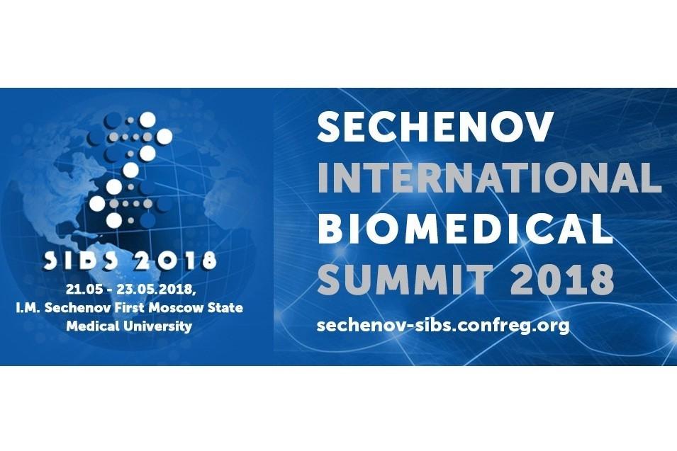 Сеченовский Международный Биомедицинский Саммит-2018