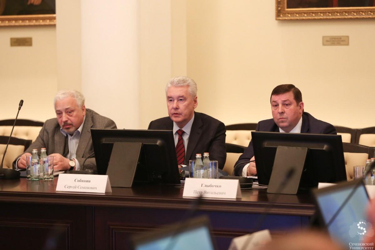 Сергей Собянин провел очередное заседание Наблюдательного совета