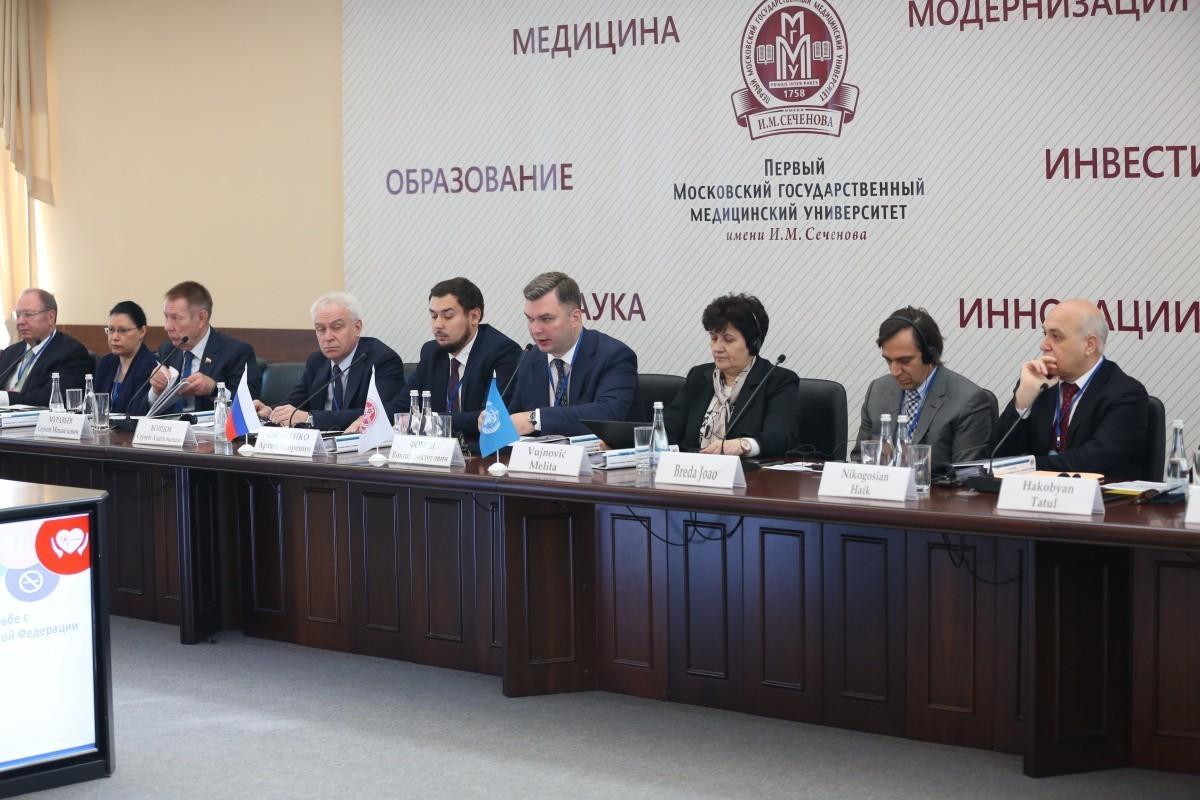 В Сеченовском университете открыт учебный курс ВОЗ по профилактике и борьбе с НИЗ в РФ