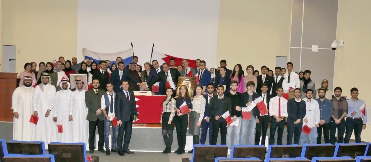 Студенты из Бахрейна приняли участие в праздновании Дня независимости