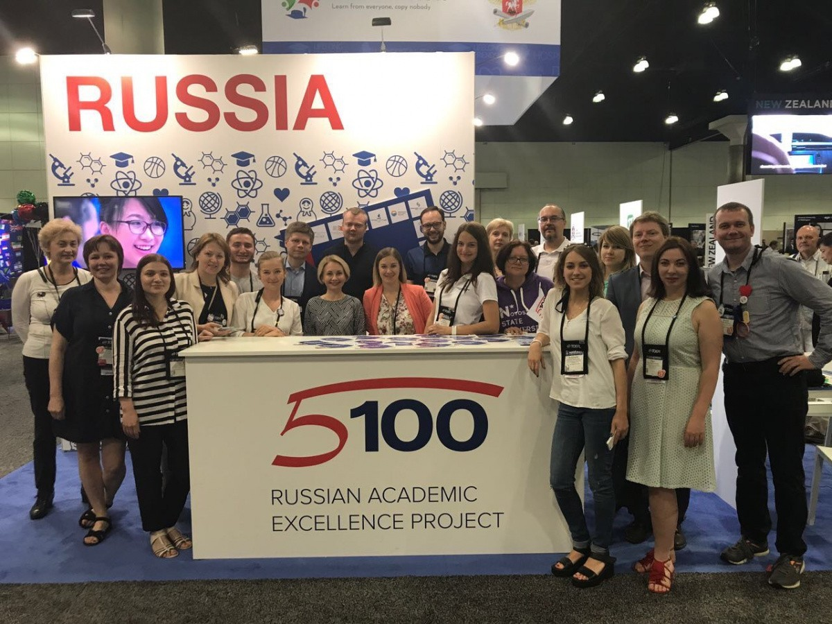 Стратегические инициативы и международные проекты Сеченовского Университета заинтересовали участников Конференции NAFSA 2017