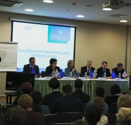 Сеченовский университет на XIX семинаре-конференции Проекта 5-100.