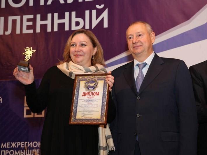 Технопарк Сеченовского университета — лауреат премии конкурса «Лидер промышленности РФ-2017»