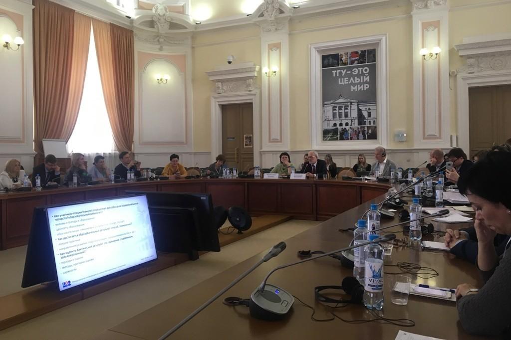 Международная конференция по новым образовательным технологиям #EdCrunchТомск