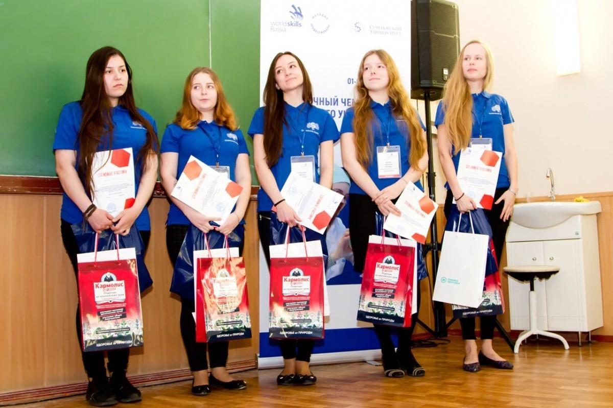WorldSkills: «Молодые профессионалы» в Сеченовском университете