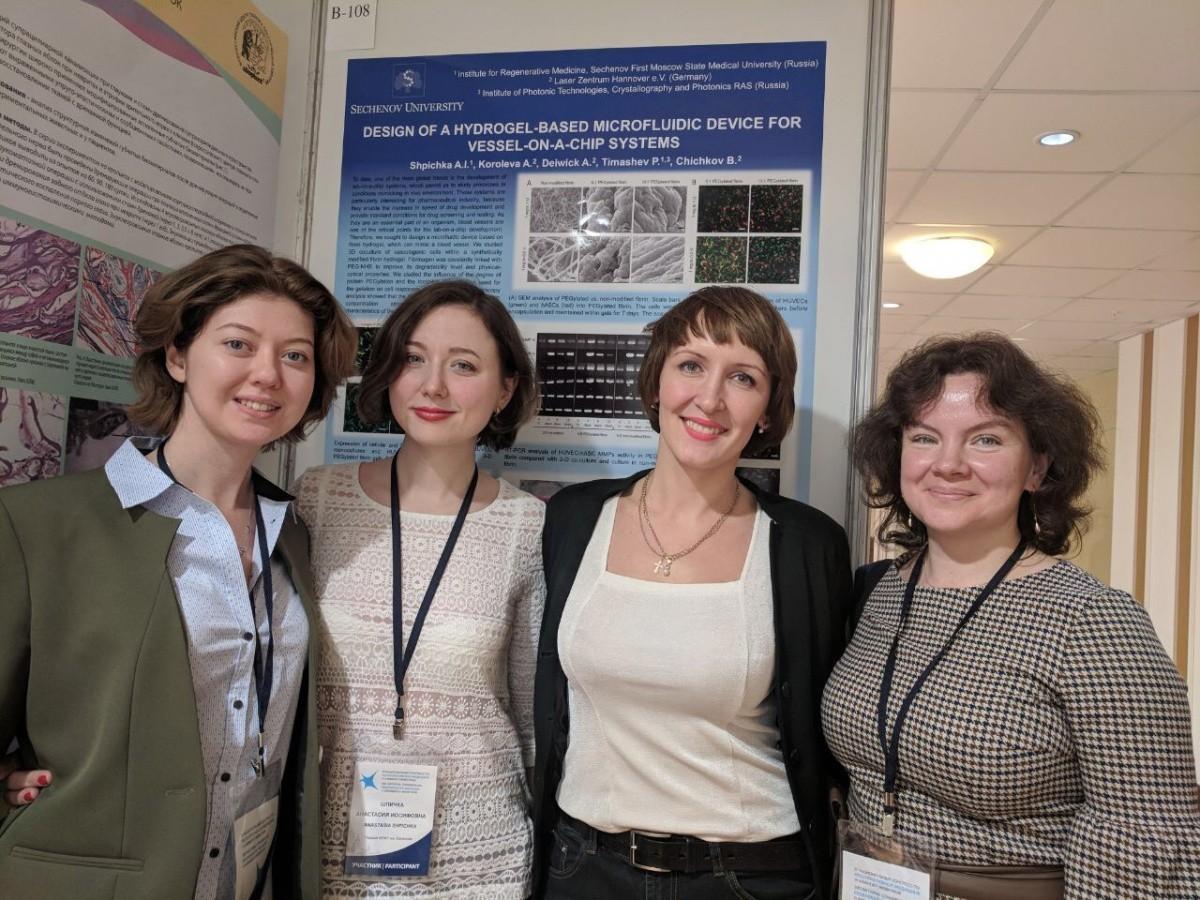 Ученые ИРМ успешно выступили на конгрессе