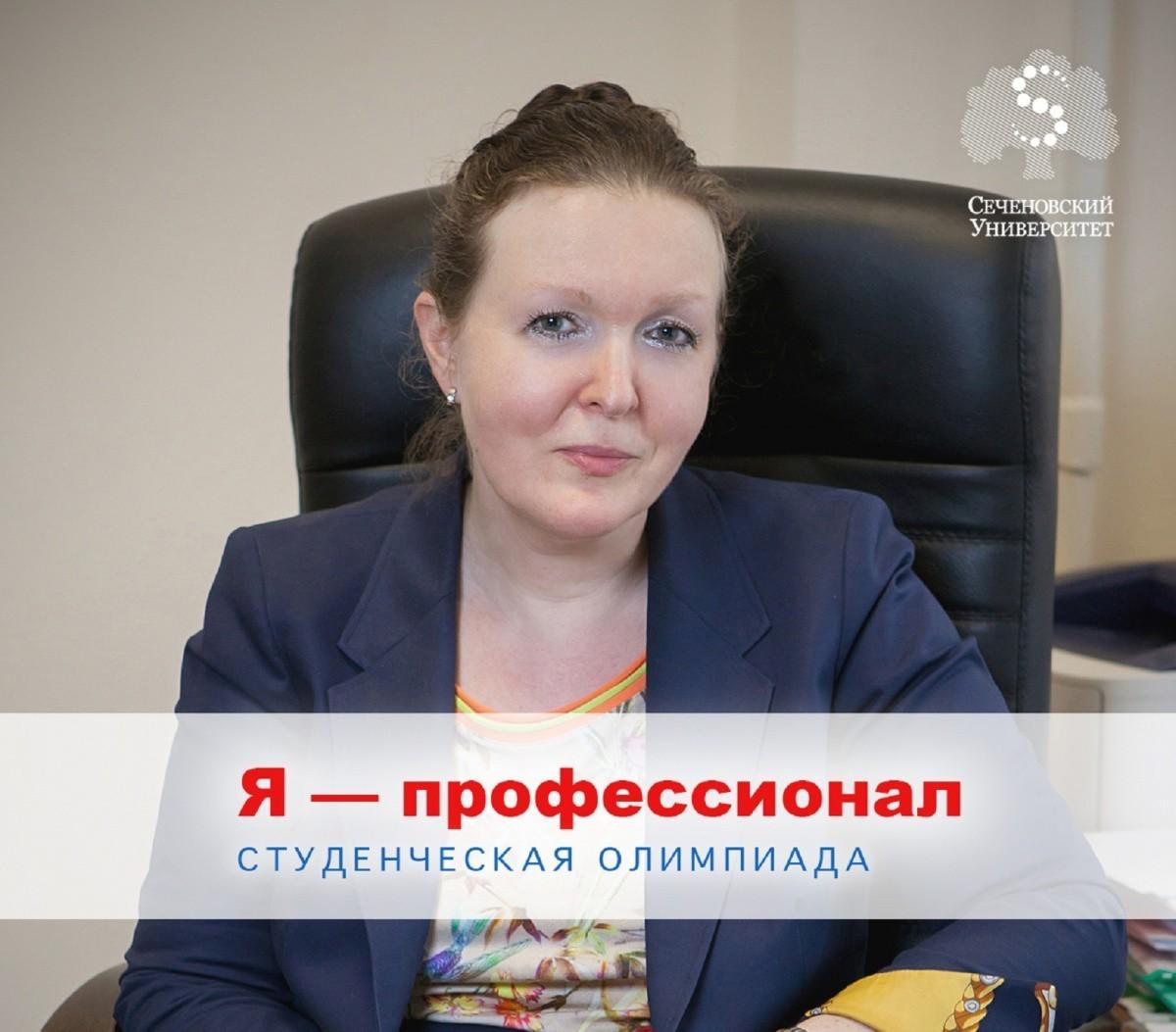Сеченовский университет – уверенный лидер по количеству заявок олимпиады «Я – профессионал»