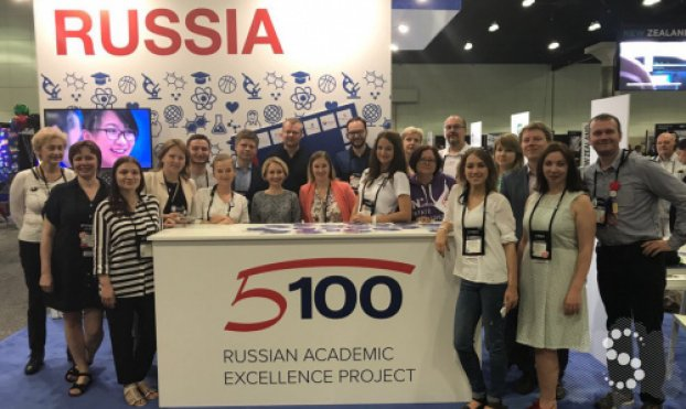 Sechenov  University at the NAFSA Conference 2017: strategic initiatives and international projects