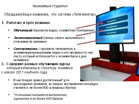 telementor2.jpg