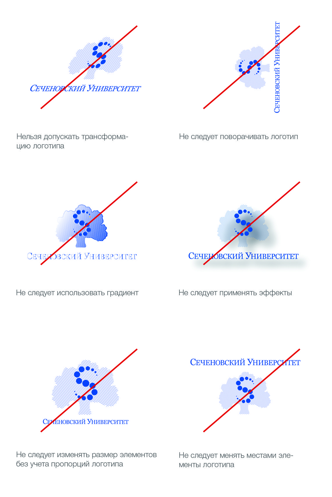 некорректное использование логотипа 2.jpg