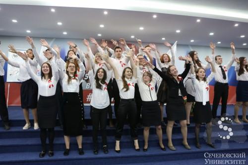 Старт всероссийской акции «Стоп ВИЧ/СПИД» состоялся в Сеченовском университете